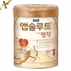 Bán Sữa Bột Cao Cấp Han Quốc Absolute 1 Cho Trẻ Từ 3 Thang Tuổi 800G Maeil Trực Tuyến