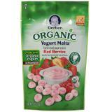 Giá Bán Rẻ Nhất Sữa Chua Kho Gerber Yogurt Melts