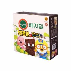 Mua Sữa Đậu Nanh Vegemil Vị Socola 16 Hộp X190Ml Rẻ Hà Nội