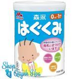 Mua Sữa Morinaga Số 1 810G Hang Nhập Khẩu Morinaga Nguyên