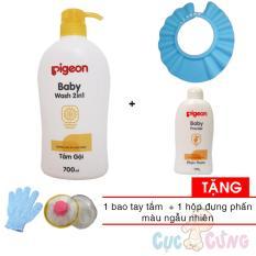 Sữa tắm gội Pigeon hoa hướng dương 700ml + Phấn thơm Pigeon cho bé 100g + 1 nón tắm màu ngẫu nhiên Tặng Hộp đựng phấn + bao tay tắm màu ngẫu nhiên