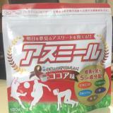Giá Bán Sữa Tăng Trưởng Chiều Cao Asumiru Nhật Bản Có Thương Hiệu