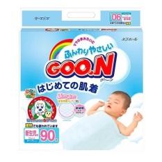 Lazada Ưu Đãi Khi Mua Tã Dán Goon Nhật Newborn SS90 Dành Cho Trẻ Từ 0 - 5kg