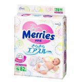 Giá Bán Ta Dan Merries S82 4 8Kg Nguyên Merries