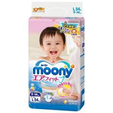Bán Ta Dan Moony L54 9 14Kg Moony Trong Hồ Chí Minh