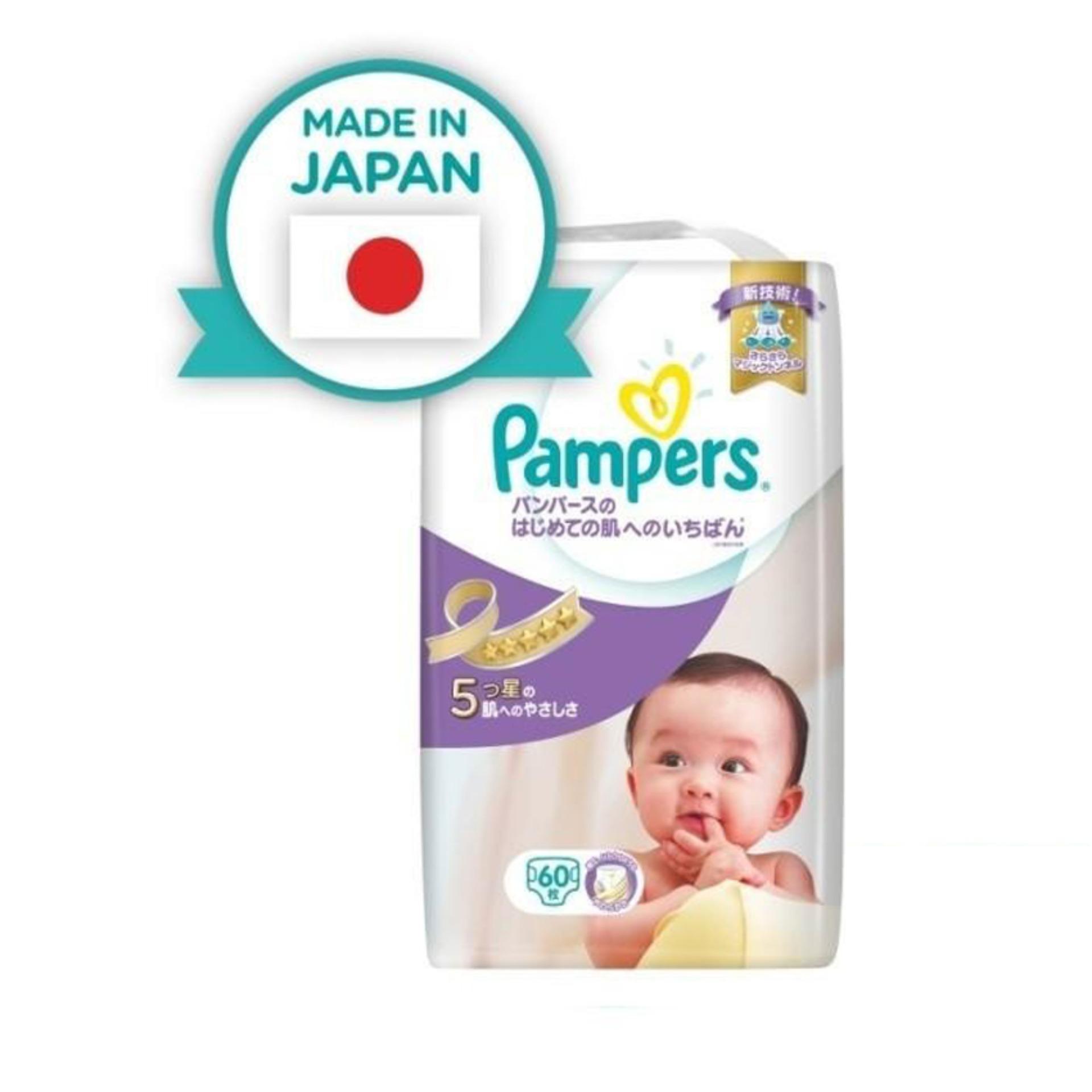 Mua Ta Dan Sơ Sinh Pampers Nhật Bản Size S 60 Miếng 4 8Kg Trực Tuyến