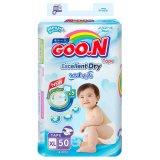 Ôn Tập Ta Giấy Goon Super Jumbo Xl50 12 20 Kg Goo N