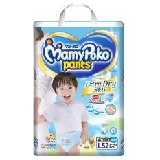 Ôn Tập Ta Quần Mamypoko L52 Boy Mamypoko