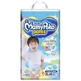 Giá Bán Ta Quần Mamypoko Xl46 Boy Mamypoko