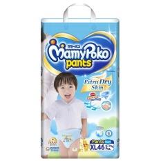 Mua Ta Quần Mamypoko Xl46 Boy Trực Tuyến Rẻ