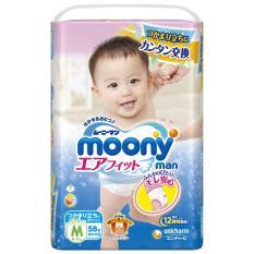Giá Bán Ta Quần Moony M58 6 11Kg Moony