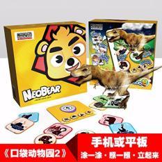 Giá Bán Thẻ Học Ngoại Ngữ Thực Tế Ảo Neobear Popup Zoo 2 Neobear Mới