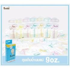Túi trữ sữa cao cấp toddler 250ml ( 49 túi ) 7 màu