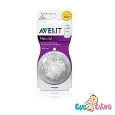 Giá Bán Ty Binh Sữa Avent Natural Trẻ Sơ Sinh 2 Cai Vỹ 651 23 Hồ Chí Minh