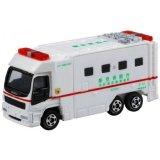 Giá Bán Xe Mo Hinh Cứu Thương Mo Hinh Tomica Isuzu Super Ambulance Tỷ Lệ 1 65