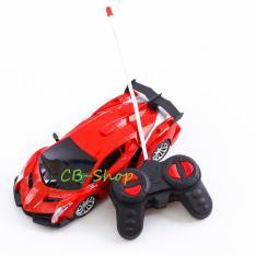 Hình ảnh Xe ô tô điều khiển từ xa lambogini cho bé (Đỏ)