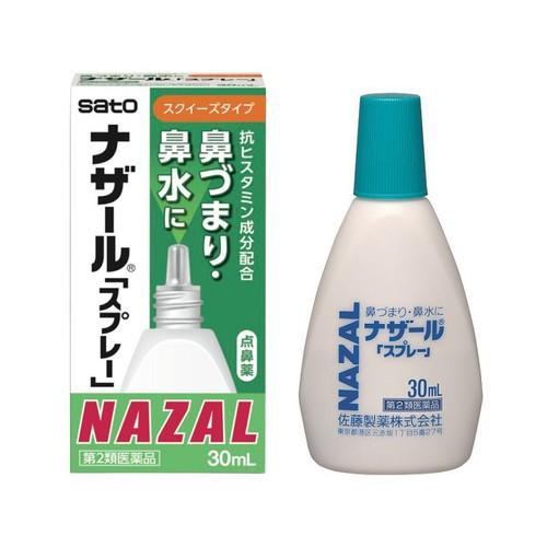 Xịt mũi Nazal màu xanh lá Nhật Bản