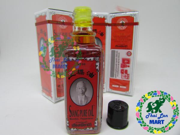 Dầu đỏ ông già siang pure oil thái lan 25 ml nhập khẩu