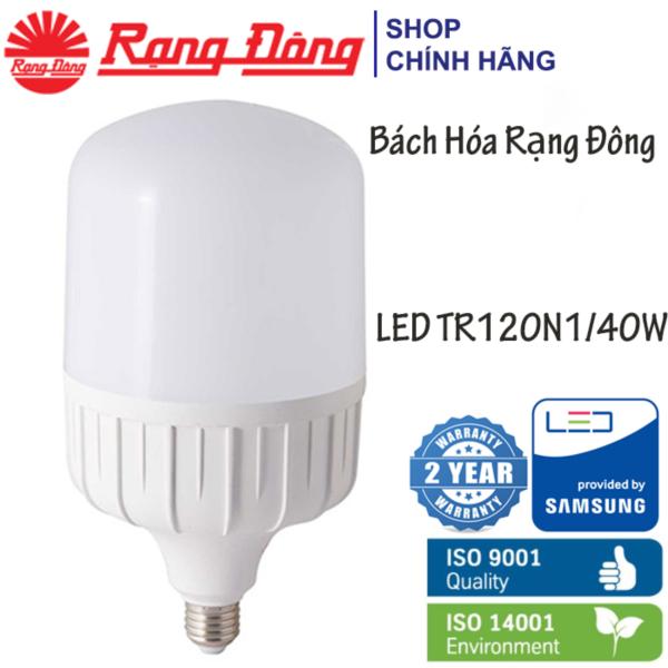 Bóng Đèn LED Trụ 40W Rạng Đông - SAMSUNG ChipLED