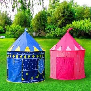 Lều công chúa hoàng tử đồ chơi chất liệu cao cấp thiết kế đẹp mắt, đáng yêu cho bé, lều cho bé, lều công chúa Others, lều chơi cho bé giá rẻ , chất liệu an toàn cho bé thumbnail