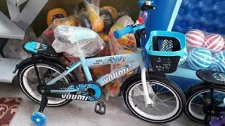 Xe đạp cỡ 14 inh - cho bé trai 4-6 tuổi thumbnail