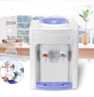 Máy nước lọc nóng lạnh, Cây nước nóng lạnh mini Huastar làm nước nóng lạnh cực nhanh tiết kiệm điện, dễ dàng sử dụng, vô cùng tiện ích thumbnail