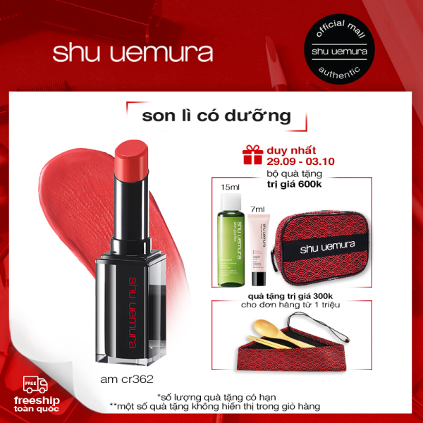 son lì có dưỡng shu uemura rouge unlimited amplified matte lipstick 3g