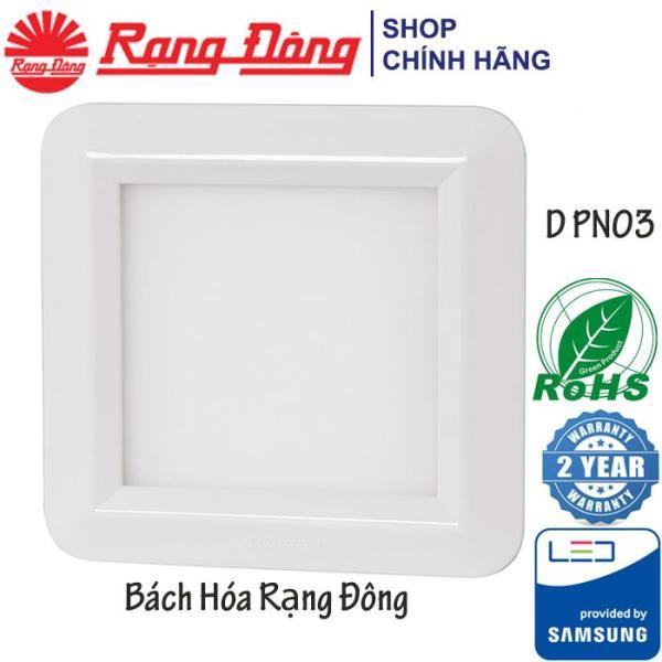 Bộ 6 Đèn âm trần LED panel vuông Rạng Đông 12W kích thước 160x160, SAMSUNG chipLED