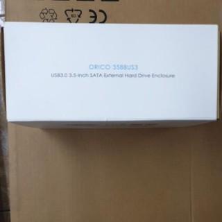 Hộp đựng ổ cứng 3.5 2.5 ORICO 3588US3, usb3.0 - Chính hãng bảo hành 12 tháng thumbnail