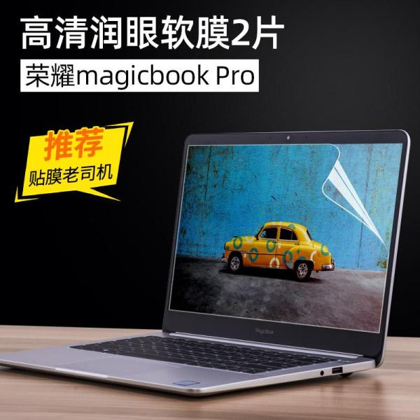 2020 Paragraph Huawei MateBook14 13 Honor MagicBook Pro Radiation Protected 16.1 Blueray Laptop Computer Screen Protector 2019 Protector D Tempered 15.6 Inch XPro anti-E