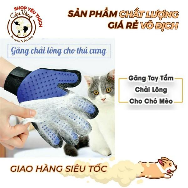 Găng tay tắm và lấy lông chó mèo siêu tiện dụng - màu ngẫu nhiên