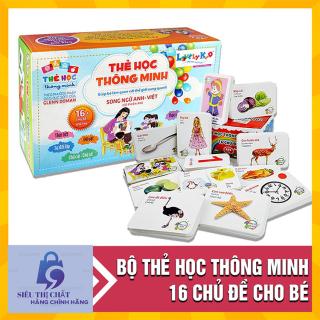 Bộ thẻ học thông minh 16 chủ đề (416 thẻ) phát triển kĩ năng IQ cho bé. thumbnail
