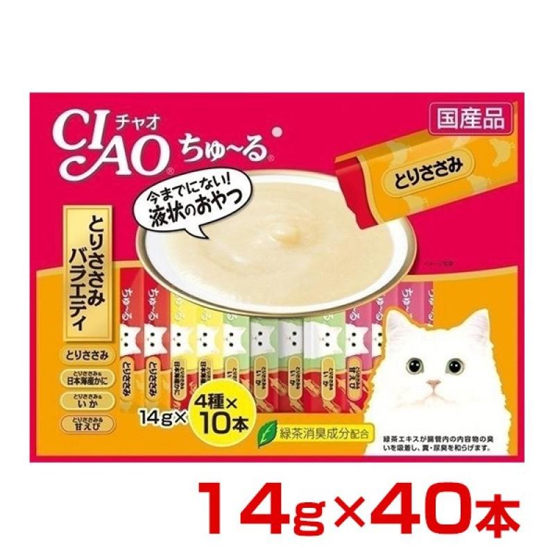 Ciao Churu 40 tuýp - Bánh thưởng cho mèo nhiều mùi vị
