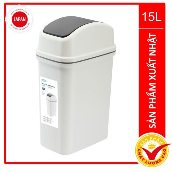 Thùng rác nắp lật Hiro Nhật Bản (hàng xuất Nhật) công nghệ Ag+ (ion bạc) kháng khuẩn khử mùi loại 5L, 10L, 15L