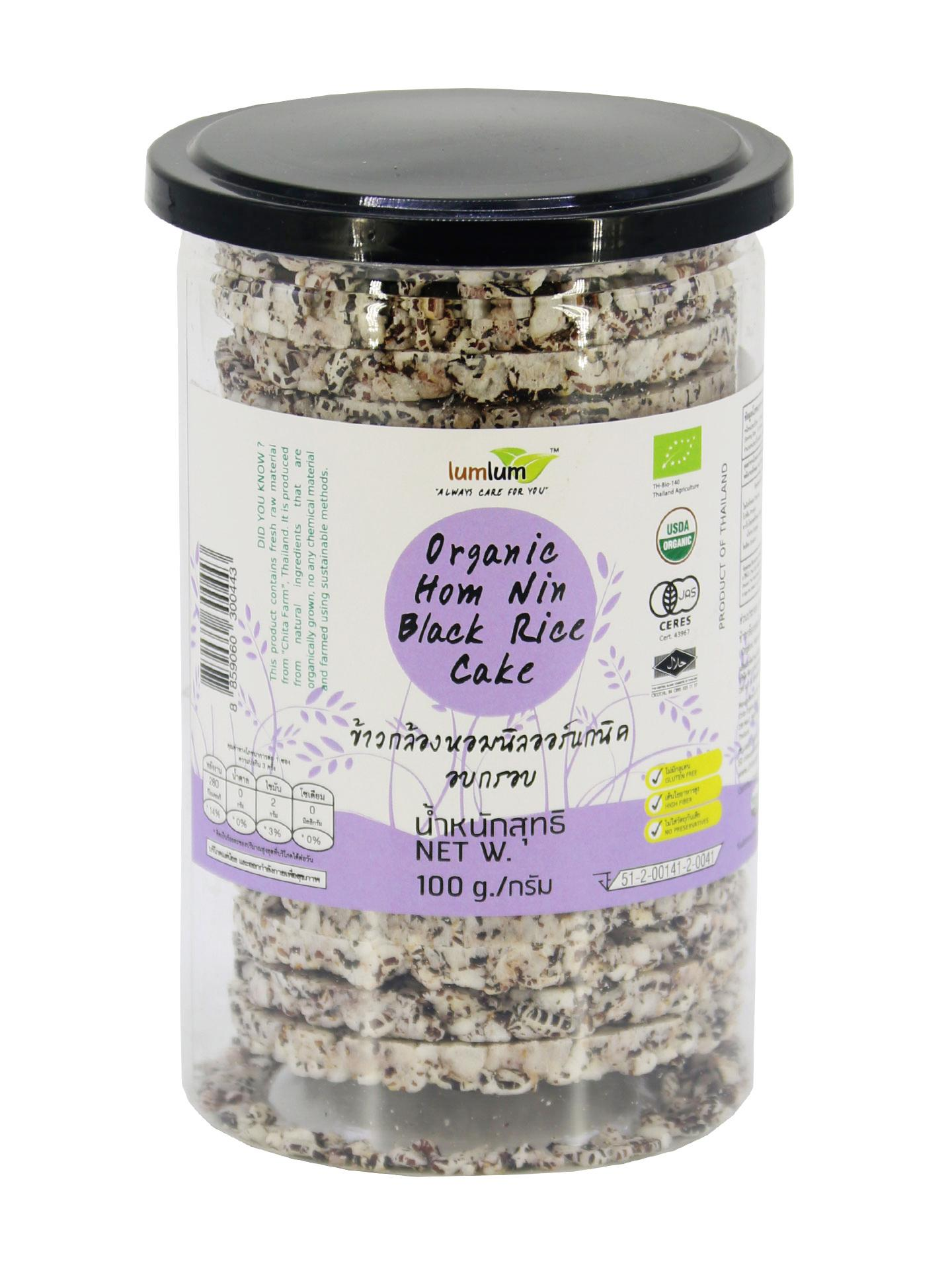 Bánh gạo lứt HomNin hữu cơ 100g - Lumlum