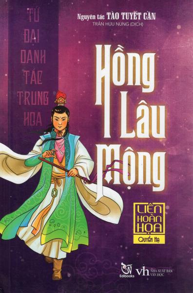 Mua Truyện Tranh Hồng Lâu Mộng (Quyển Hạ) - Tứ Đại Danh Tác Trung Hoa - Liên Hoàn Họa