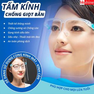 Kính chống giọt bắn, Kính chắn giọt bắn thiết kế gọng kính tiện lợi an toàn vừa chống dịch vừa chống bụi BBShine K025 thumbnail