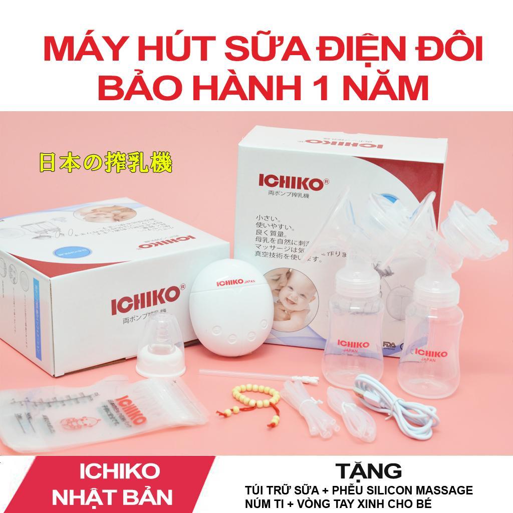 Máy Hút Sữa Nhật Bản Điện Đôi ICHIKO + Tặng áo rảnh tay và phễu silicon