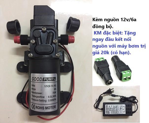 Máy bơm mini loại 12V - 70W lưu lượng 6L/phút, kèm bộ đổi nguồn 220v -12v đồng bộ