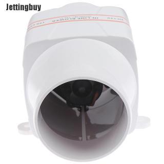 Jettingbuy Quạt Thổi Khí Thông Gió Đáy Biển 12V 3Inch Dành Cho Cá Biển thumbnail