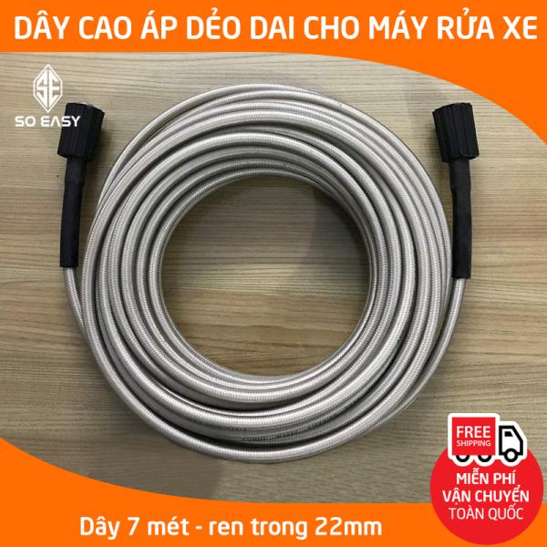 Bảng giá [HCM]Dây rửa xe cao áp dây cao áp máy rửa xe 7-15-30m dây áp lực cao ren trong 22mm 2 đầu bằng nhau phù hợp với hầu hết máy rửa xe gia đình C0004