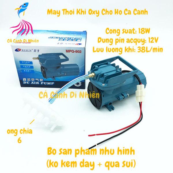 Máy sủi thổi khí oxy 18W Resun MPQ-902 chạy bình ắc quy 12V