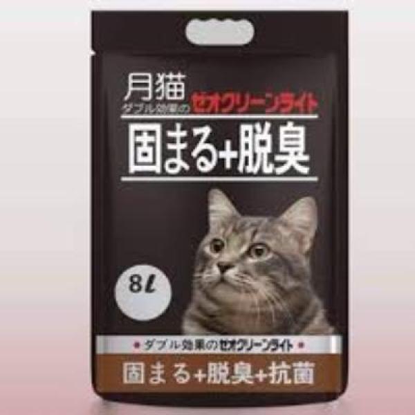 Cát vệ sinh cho mèo 8lit mùi caffe(CÁT NHẬT, CÁT LIKE,CÁT MÈO CÔ ĐƠN)