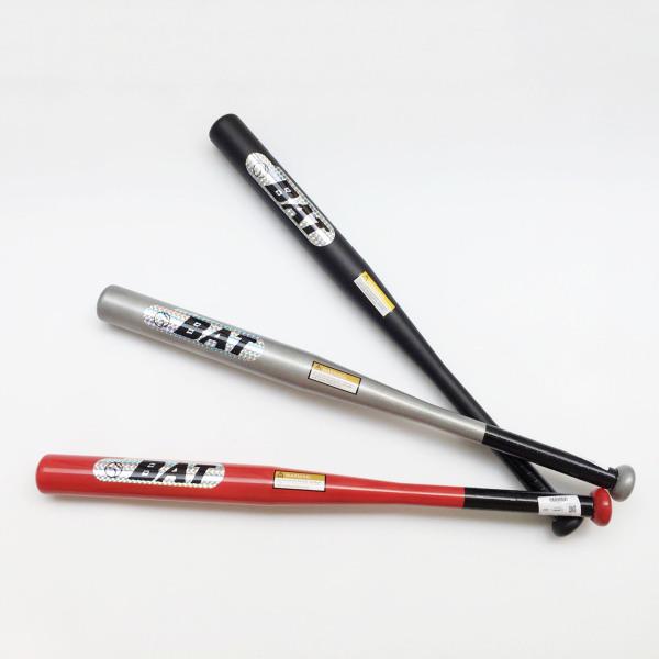 Gậy bóng chày kim loại cao cấp dai 71cm tu vệ mini mẫu mới cây 1kg Dụng cụ chơi bóng chầy mini thiết bị thể thao giá rẻ