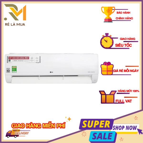 Bảng giá Máy lạnh LG Inverter 1 HP V10API1 - Công suất làm lạnh 9.200 BTU - Độ ồn trung bình 21/39 dB (A) - Tiêu thụ điện 0.77 kW/h