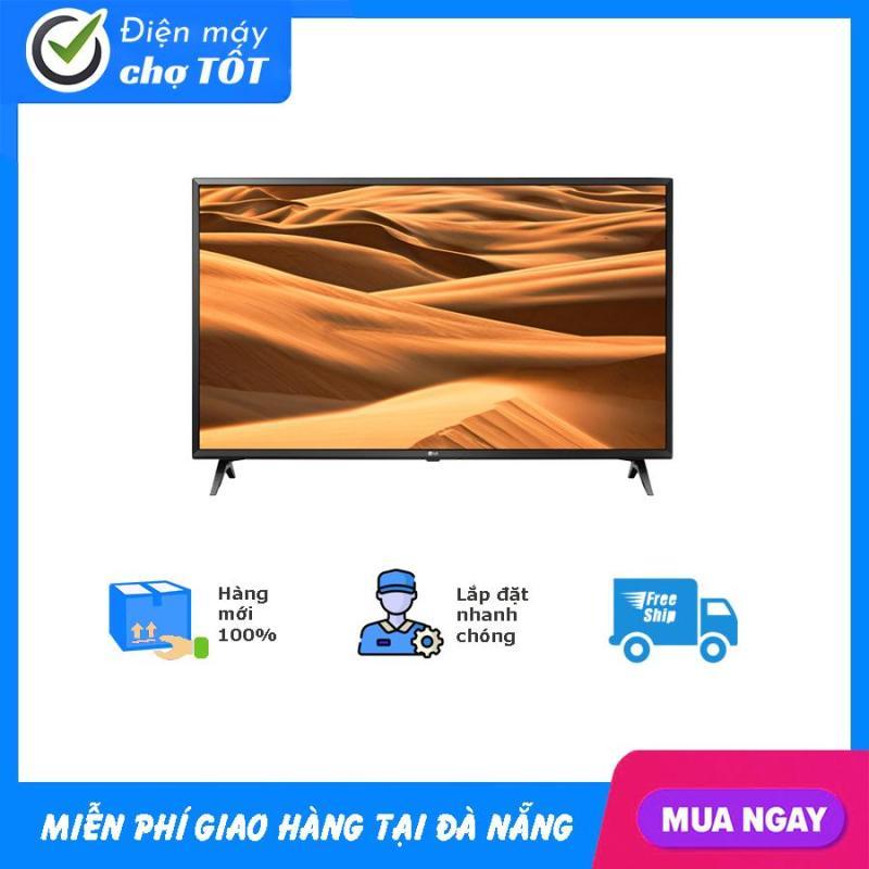 Bảng giá Smart Tivi LG 4K 43 inch 43UM7300PTA