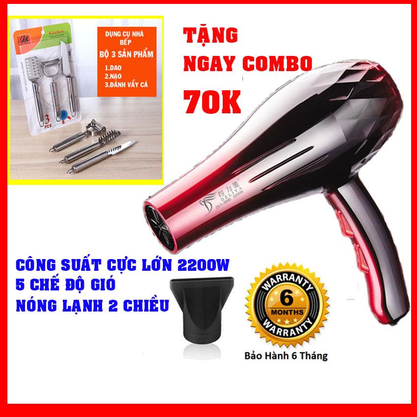 Máy Sấy tóc Công Suất lớn 2200W khuyến Mại combo 70k.máy sấy tóc nóng lạnh 2 chiều.(poloma) nhập khẩu