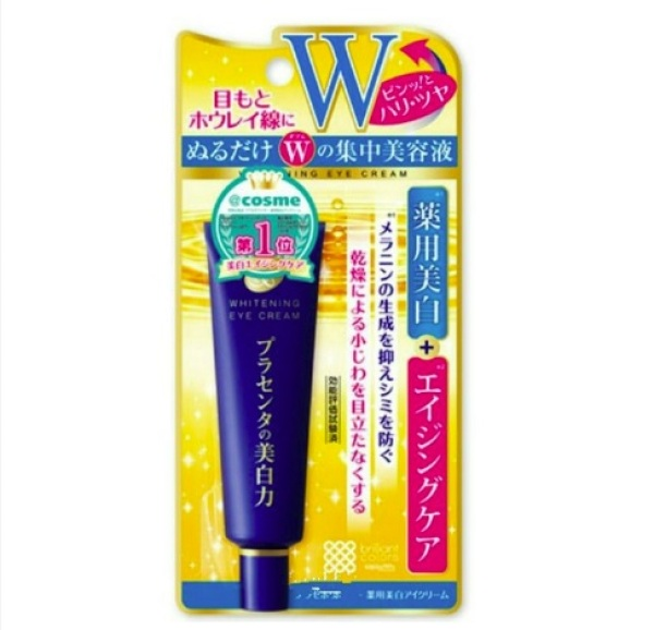 (Xả Kho) Kem Thâm Nhãn Mắt Quầng Mắt Vết Nhăn Mắt Meishoku Whitening Eye Cream 30g Nhật cao cấp