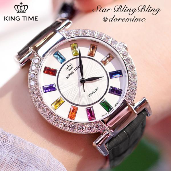 Đồng hồ nữ KING TIME GEMMA Đính Đá Ruby Cầu Vòng, Mặt to nổi bật, Chống nước sinh hoạt, Đồng hồ nữ đẹp, Đồng hồ nữ hàn quốc, Đẹp,Sang trọng,Đẳng cấp, Bền, Giá Sốc, Đồng hồ nữ thời trang, Đồng hồ nữ giá rẻ bán chạy