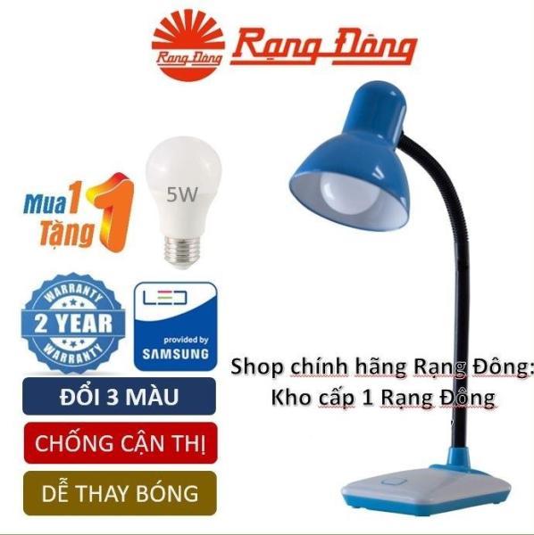 Đèn bàn LED chống cận đổi 3 màu 7W Rạng Đông Samsung chipLED + Tặng bóng LED 5W Rạng Đông (RL 26 DM) Mới